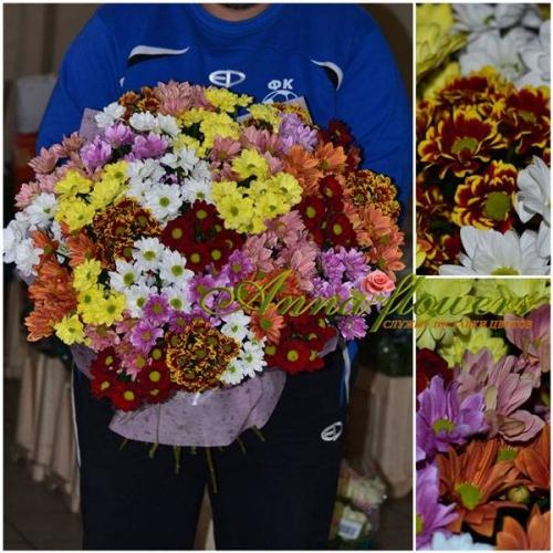 Букет из разноцветных хризантем Яркий микс