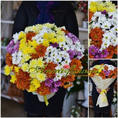 Букет из разноцветых хризантем