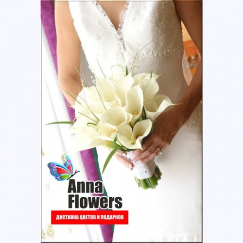 Букет невесты -42
