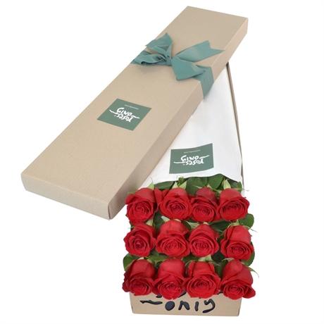 Цветы в коробке-11
