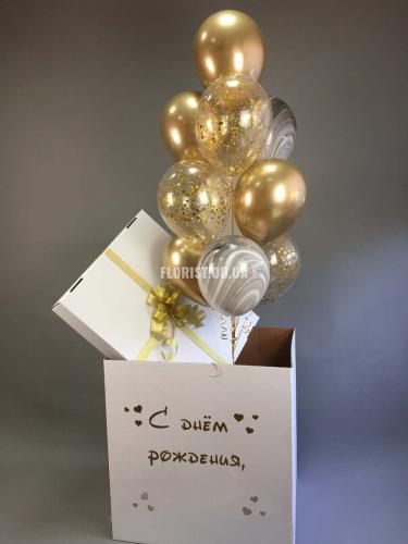 Коробка -сюрприз с шарами и надписью